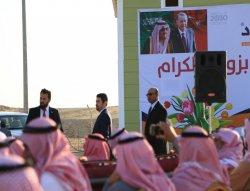 Karmod Ksa Showroom na Arábia Saudita
