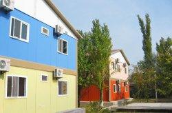 Projeto de aldeia de férias na Ucrânia